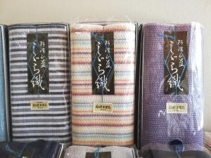 徳島の特産品「阿波しじら織」の販売店・きもの婦久や