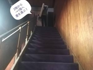 畳を敷く 徳島県 呉服店 ふくや