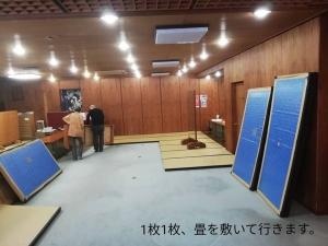 徳島県の着物の仕立て・着物のクリーニングも承っております。