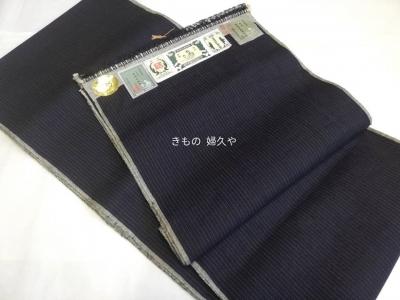結城紬や大島紬が安い呉服屋 徳島県徳島市 婦久や
