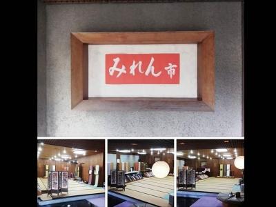着物バーゲン 着物が安い展示会 徳島県徳島市