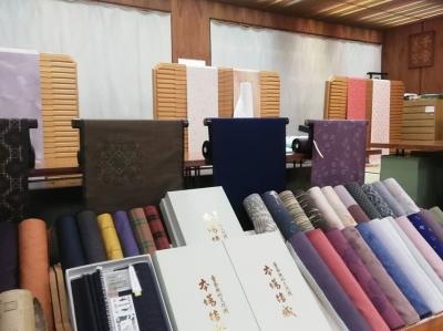 結城紬・呉服店・お得な展示会・徳島県徳島市。