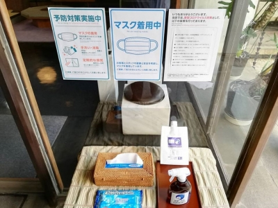 コロナ対策 徳島市 呉服店 次亜塩素酸水 ジアマジック