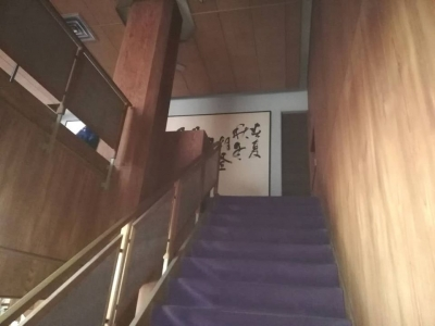 高級呉服 個性的な着物 徳島県 徳島市