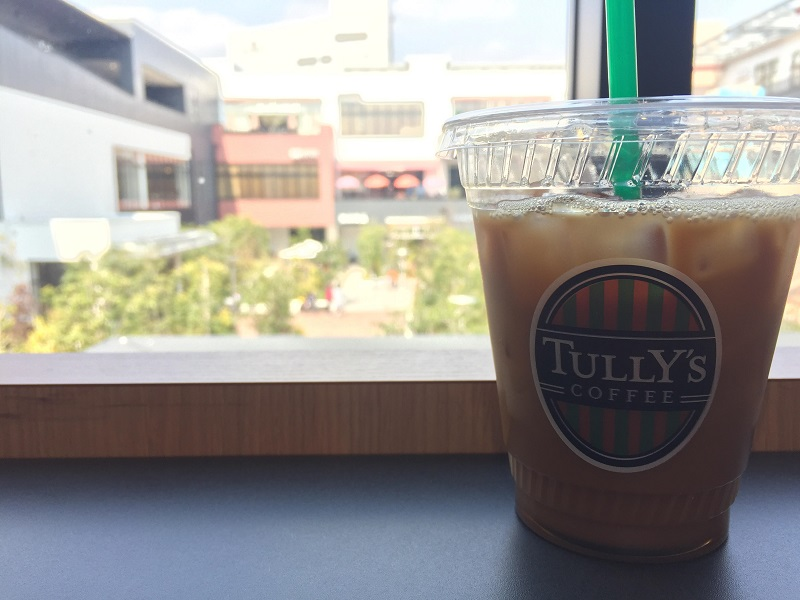 タリーズコーヒー イオンモール岡山店 | 岡山マンションサイト