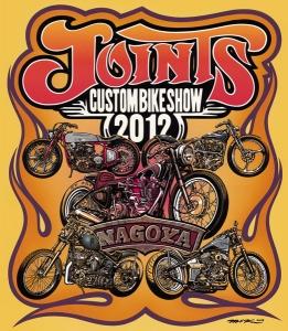 ジョインツ・カスタム・バイク・ショー2012