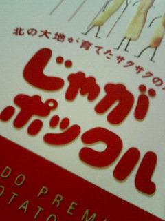 20060520_183918.jpg