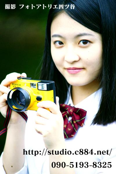 宣材写真,プロフィール写真,モデルオーディション
