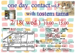 「One day contact vol.3」チラシ