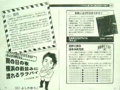ブログ本レイアウト(1)