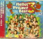 Hello! Project CDアルバム/BEST 3(ハワイ限定盤)