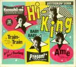 ジッタリン・ジン CDアルバム/Hi-King