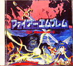 ご購入商品:ファイアーエムブレム CDアルバム/G.S.M.NINTENDO 3