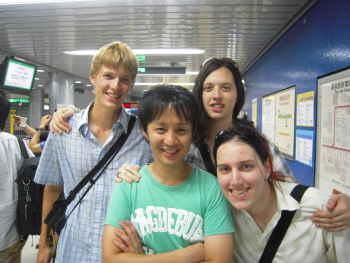 僕と、サイ、ティム、ゲイブリエル