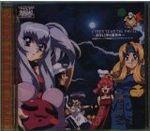 ご購入商品:アキハバラ電脳組 2001年の夏休み CDアルバム/オリジナルサウンドトラック