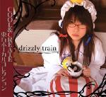 ご購入商品:COOL&CREATE CDアルバム/東方ボーカルコレクション drizzly train