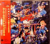 ご購入商品: 爆走兄弟レッツ&ゴーWGP CDアルバム/スーパーサウンドトラックXTO 音楽集 ほか
