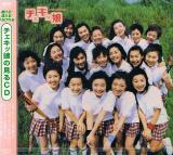 ご購入商品:チェキッ娘 CDアルバム/チェキッ娘の見るCD