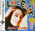 ご購入商品: 永井真理子 CDアルバム/Love Easter ほか