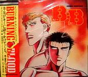 ご購入商品:B.B オリジナルサウンドトラック CDアルバム