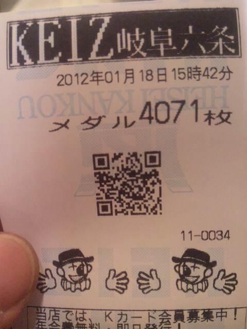 鉄拳2nd120118_1.jpg
