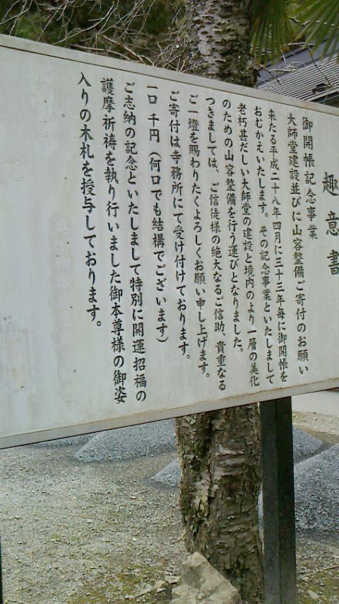 NEC_1395.JPG