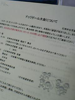 07-10-01_08-39.jpg