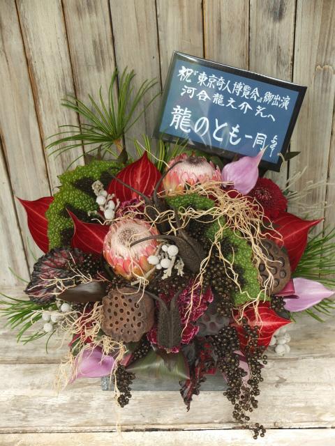 お祝いのお花10