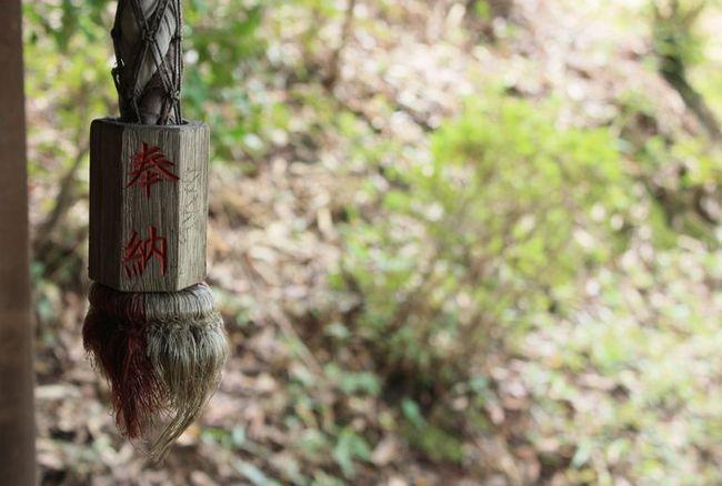 マリ・須弥寺奉納の鈴