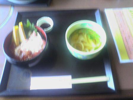 マグロの昼定食