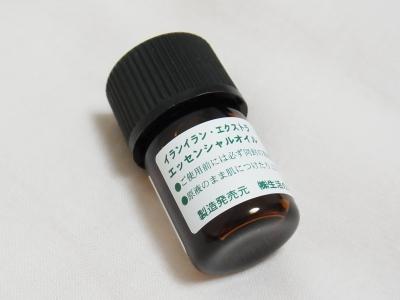 RIMG2905.JPG