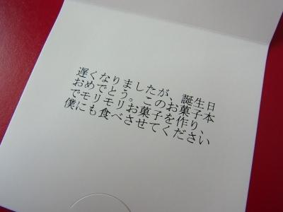 RIMG4535.JPG