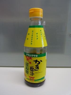 RIMG4921.JPG