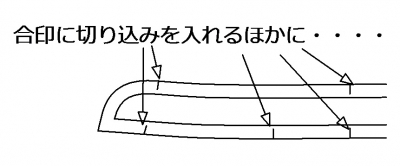 blog20140619z.jpg