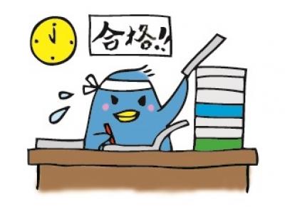 神戸市西区の個人塾 自立学習館 & 内観カウンセラー