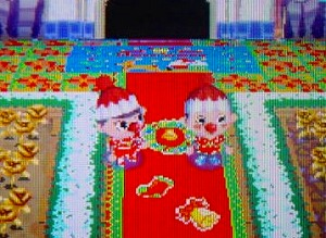 クリスマスロード