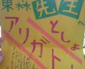 2012032107360000.jpg