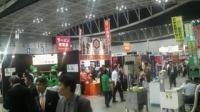 ラーメン産業展2009会場内