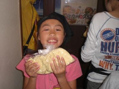 ラーメン道出来立麺
