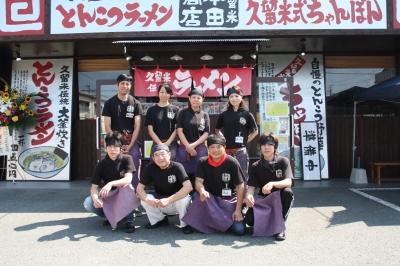 本田商店1周年1