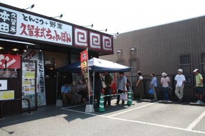 本田商店1周年2