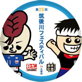 モヒカン本田商店コラボバッジ
