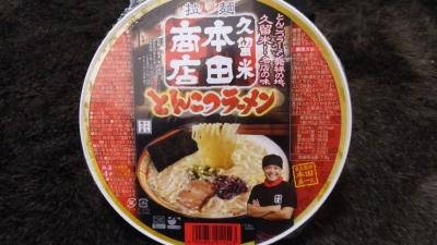 本田商店カップラーメン