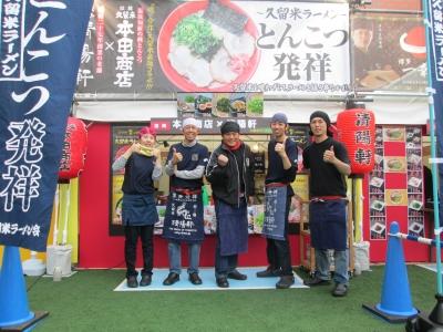 福岡ラーメンショー1