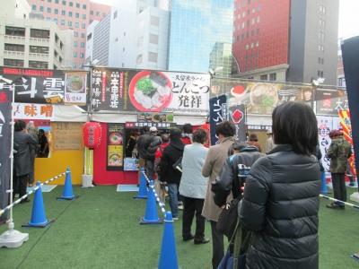 福岡ラーメンショー2