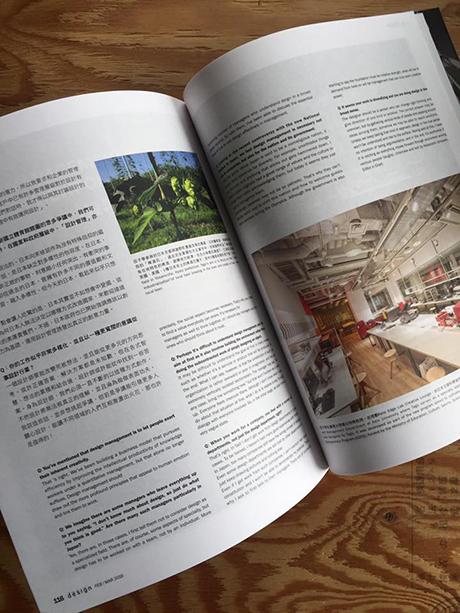 台湾雑誌design