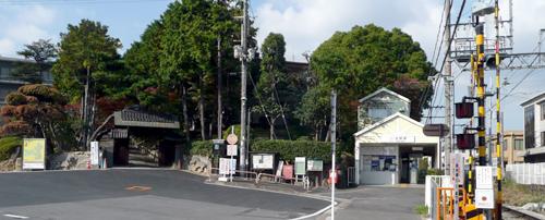 河合町役場