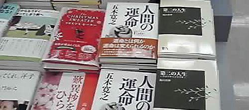 三洋堂新大垣店