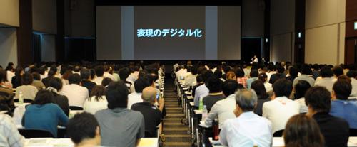 セミナー会場風景_表現のデジタル化.jpg