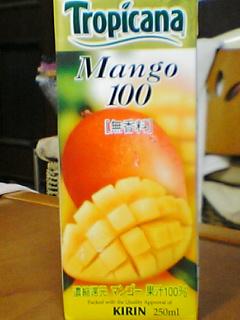 20060815_207316.jpg